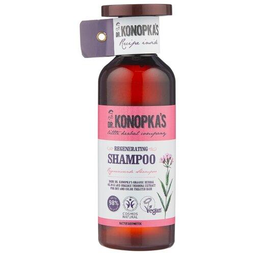 Dr. Konopka's шампунь восстанавливающий 500 мл dr konopka s шампунь питательный 500 мл