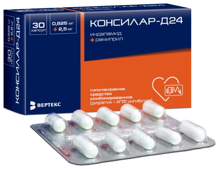 Консилар-Д24 капс. 0.625 мг + 2.5 мг №30
