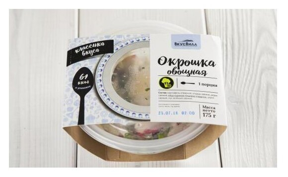 ВкусВилл Окрошка овощная, 175 г
