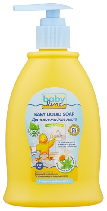 Мыло жидкое Baby Line с дозатором, 250 мл