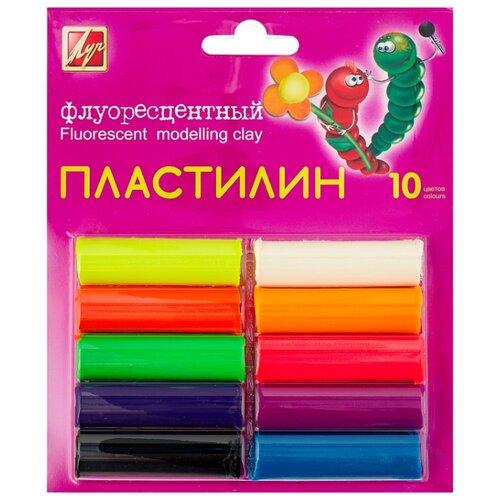 Купить Пластилин Луч флуоресцентный 10 цветов (12C766-08), Пластилин и масса для лепки