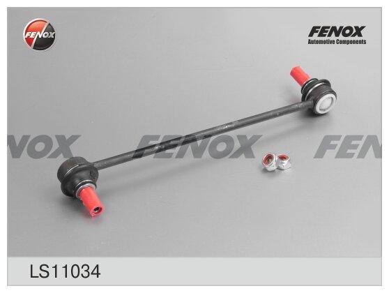 Стойка стабилизатора Fenox LS11034 — купить по выгодной цене на Яндекс.Маркете