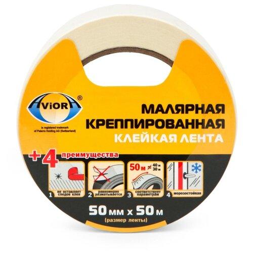 Фото - Клейкая лента малярная Aviora 304-010, 50 мм x 50 м клейкая лента малярная tesa 55592 36 мм x 50 м