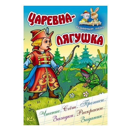 Кузьмин С.