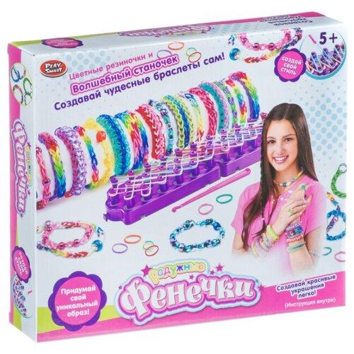 Купить Play Smart Набор для плетения из резиночек Радужные фенечки со станком (2605), Наборы для создания украшений
