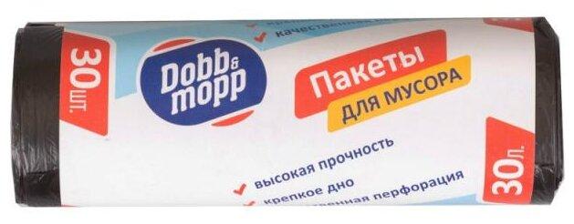 Мешки для мусора Dobb & Mopp 3.2.01.025