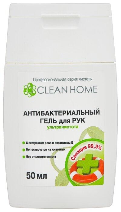 Гель для рук антибактериальный Clean Home Ультрачистота