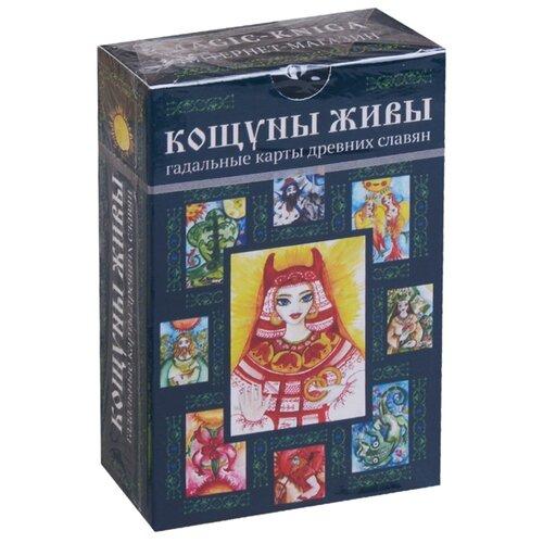 """Гадальные карты Magic-Kniga Таро """"Кощуны Живы"""", 78 карт"""