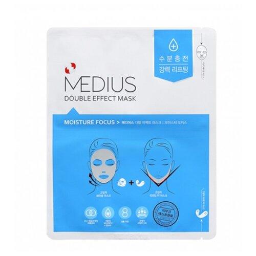 MEDIUS Двойная маска увлажняющая Moisture Focus 25 мл.