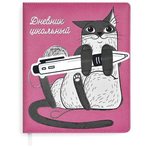 Купить Феникс+ Дневник школьный Кот 51025 розовый, Дневники