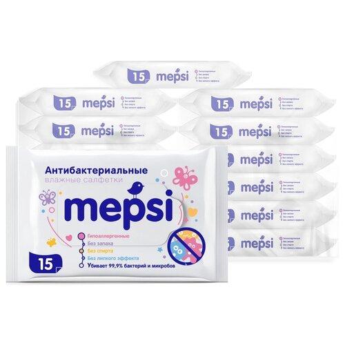 Купить Влажные антибактериальные очищающие салфетки Mepsi, 225 шт (15 уп х 15 шт)