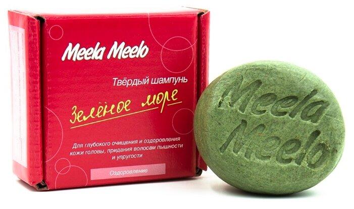 Meela Meelo твердый шампунь Зеленое море, 85 гр