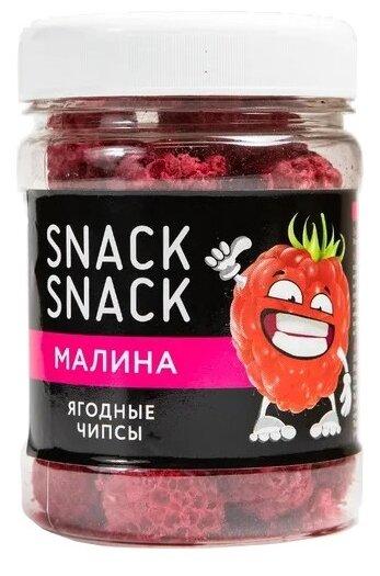 Малина сублимированная SNACK SNACK, 25г