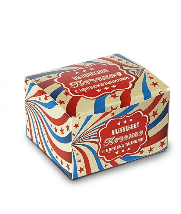 Печенье Вкусная помощь волшебное с предсказаниями традиционное, 1 кг — купить по выгодной цене на Яндекс.Маркете