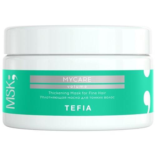 Фото - Tefia Маска уплотняющая для тонких волос MyCare Volume, 250 мл tefia bblond маска для светлых