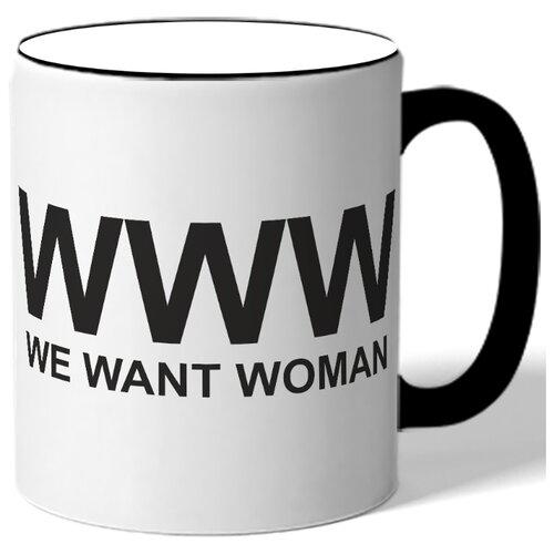 Кружка WWW we want woman