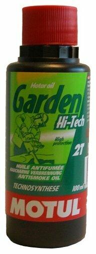 Масло для садовой техники Motul Garden 2T Hi-Tech