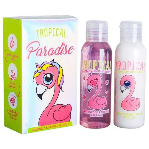 Набор Чистое счастье Tropical paradise