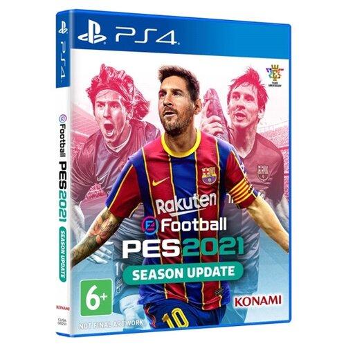 Купить Игра для PlayStation 4 eFootball PES 2021 Season Update, Konami
