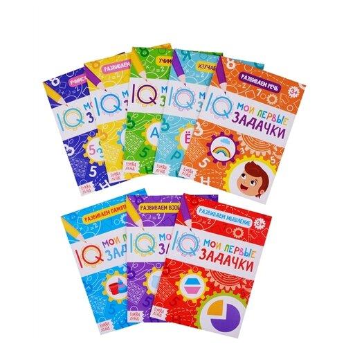 Купить Мои первые IQ задачки (набор 8 шт.), Буква-Ленд, Учебные пособия