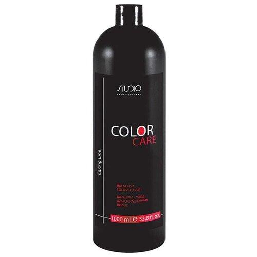 Купить Kapous Professional бальзам-уход Studio Professional Caring Line Color Care для окрашенных волос, 1000 мл