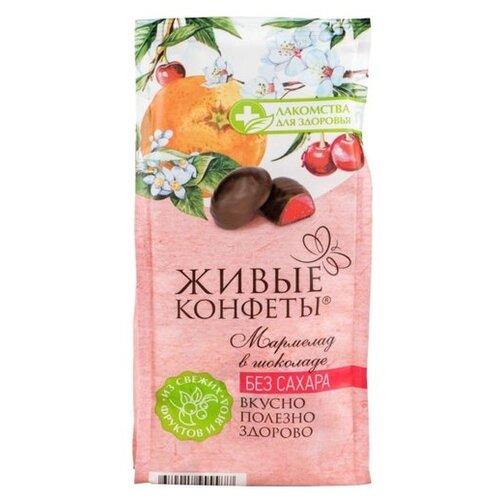 Фото - Мармелад Лакомства для здоровья В шоколаде Живые конфеты Вишня и апельсин 150 г мармелад лакомства для здоровья живые конфеты вишня 170 г