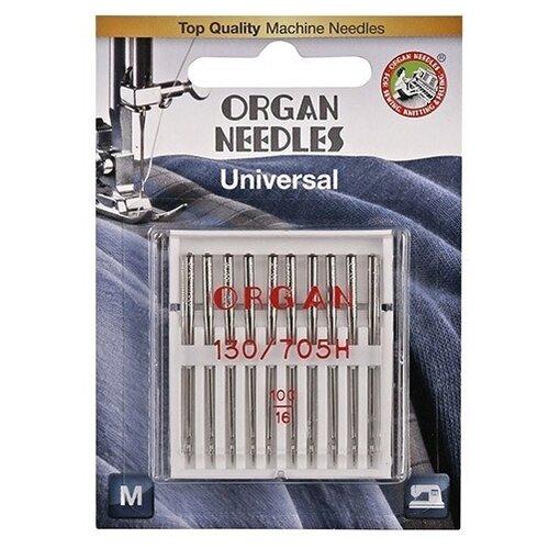 Игла/иглы Organ Universal 10/100 серебристый игла иглы organ super stretch 75 серебристый