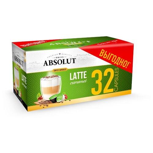 Фото - Кофе в капсулах Absolut Drive Латте Маккиато (32 капс.) кофе в капсулах absolut drive латте маккиато 16 капс