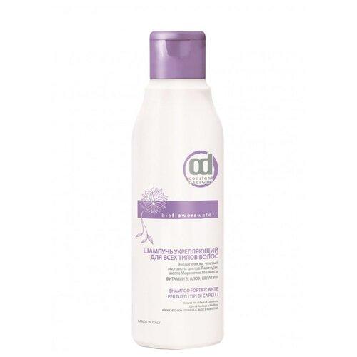 Constant Delight шампунь Bio Flowers Water укрепляющий для всех типов волос 250 мл недорого
