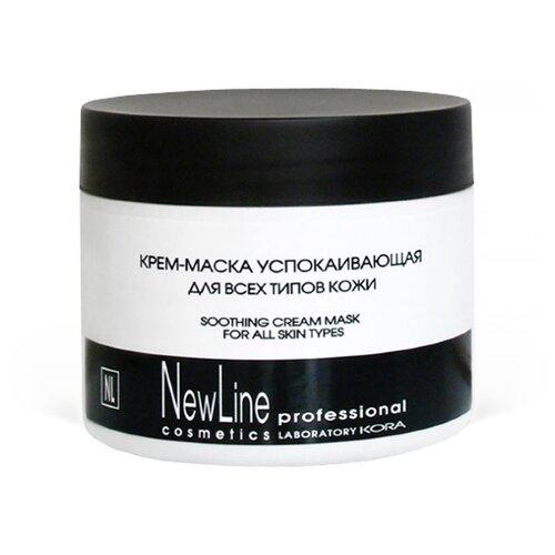 Купить NewLine Крем-маска успокаивающая для всех типов кожи, 300 мл
