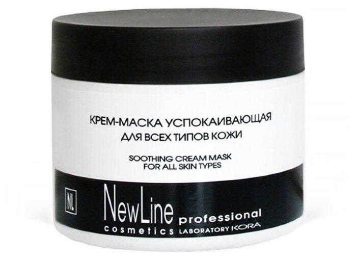 NewLine Крем-маска успокаивающая для всех типов кожи