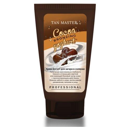 Крем для загара в солярии Tan Master Cocoa Bronzing Yoghurt 150 мл