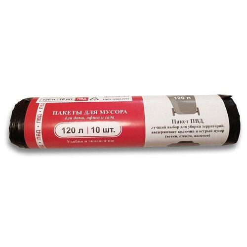 Мешки для мусора Вектор М X317117 120 л (10 шт.) черный мешки для мусора лайма комплект 5 упаковок по 30 шт 150 мешков 30 л черные в рулоне 30 шт пнд 8 мкм 50х60 см ±5