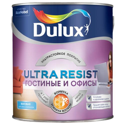 Краска латексная Dulux Ultra Resist Гостиные и Офисы моющаяся матовая белый 2.5 л краска dulux ultra resist гостиные и офисы матовая bc