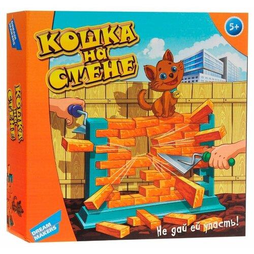 Купить Настольная игра Dream Makers Кошка на стене (707-14), Настольные игры