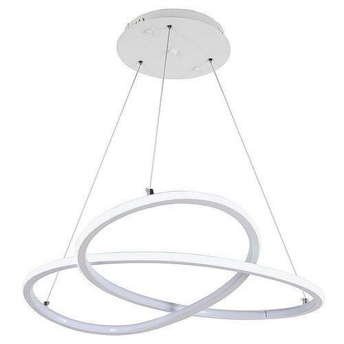 Светильник светодиодный Arti Lampadari Altedo L 1.5.65 W, LED, 40 Вт