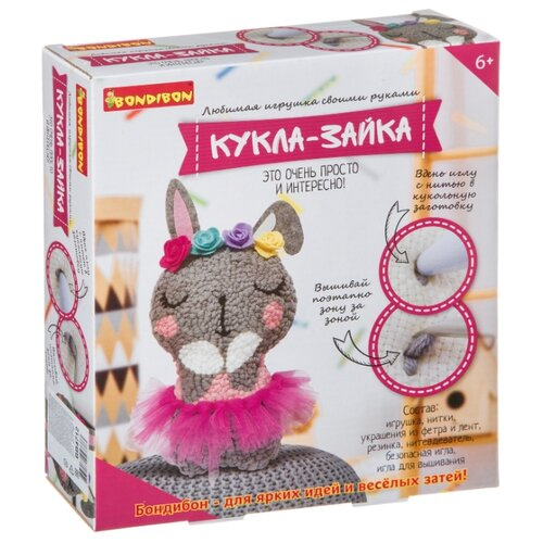 Купить BONDIBON Набор для творчества Моя кукла! Любимая игрушка своими руками Кукла-зайка (ВВ4712), Изготовление кукол и игрушек