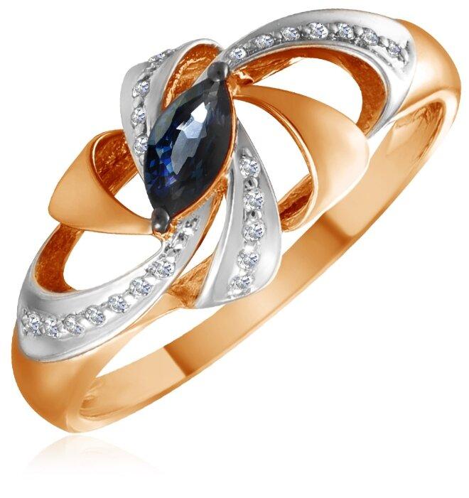 Кольцо с цветными сапфирами и фианитами