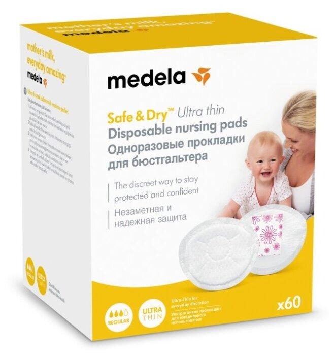 Medela Одноразовые прокладки для бюстгальтера ультратонкие Safe & Dry Ultra thin