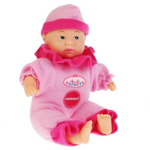 Купить Интерактивная кукла Карапуз Пупс, 15 см, 21-0071V-IC-2, Куклы и пупсы