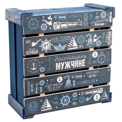 Коробка подарочная Дарите счастье Самому лучшему 20 x 20 x 10 см синий недорого
