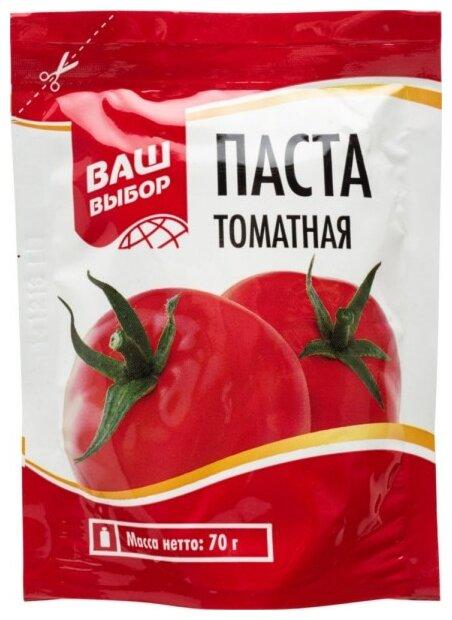 Ваш выбор Паста томатная