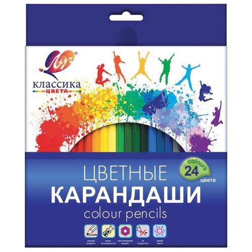 Луч Карандаши цветные Классика 24 цвета (29С 1712-08) набор пластилина луч классика 24 цвета