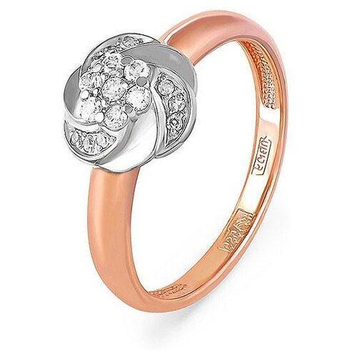 KABAROVSKY Кольцо с 1 бриллиантом из красного золота 1-0327-1000, размер 17.5 фото