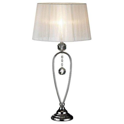 Настольная лампа Markslojd Christinehof 102047, 40 Вт цена 2017