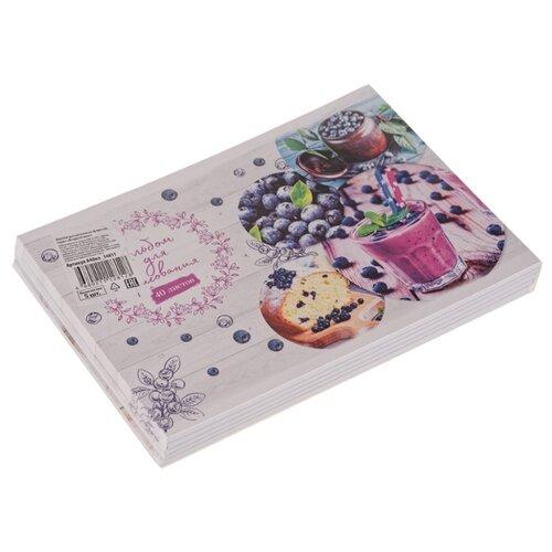 Купить Набор альбомов для рисования ArtSpace Ягодный микс 29.7 х 21 см (A4), 100 г/м², 40 л. (5шт.), Альбомы для рисования