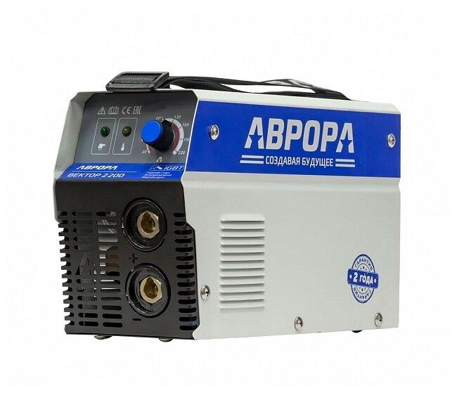 Сварочный аппарат Aurora Вектор 2200 (MMA)