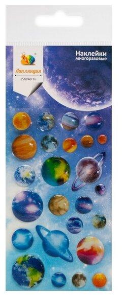 Липляндия Набор наклеек Космос 1, 7 х 16 см