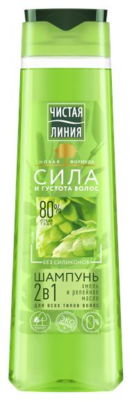 Купить Чистая линия шампунь-бальзам 2в1 Хмель и репейное масло 400 мл по низкой цене с доставкой из Яндекс.Маркета (бывший Беру)