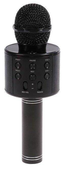 Караоке-микрофон LuazON LZZ-56